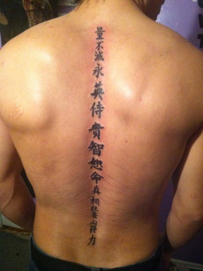 Chinese20Spine20Tattoos,700x933